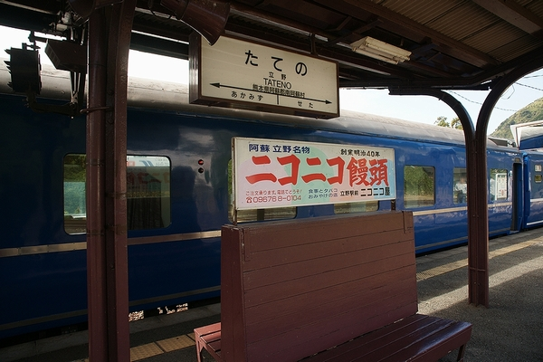train0173_photo0008