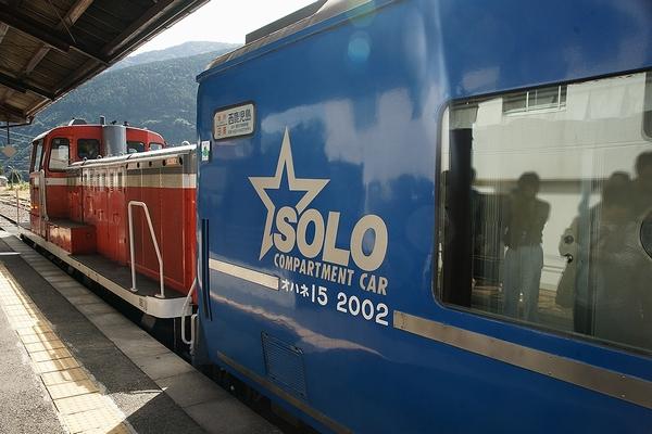 train0173_photo0009