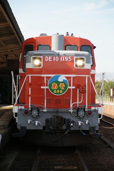 train0173_photo0012