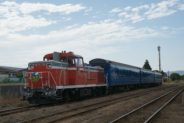 train0173_photo0022
