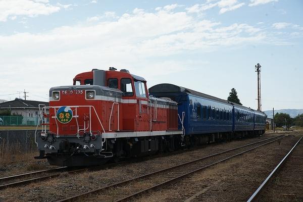 train0173_photo0023