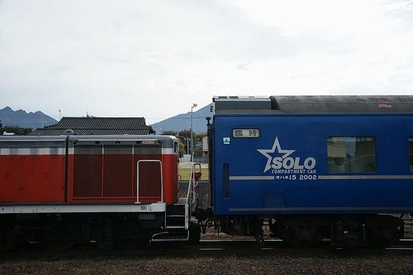 train0173_photo0025