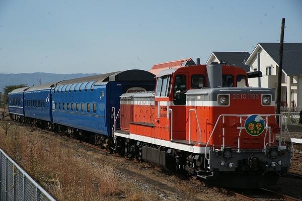train0173_photo0026