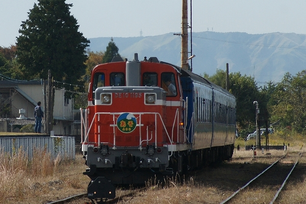 train0173_photo0028