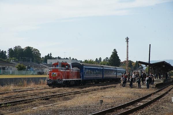 train0173_photo0029