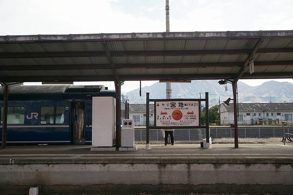 train0173_photo0036