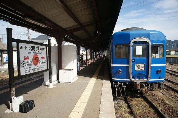 train0173_photo0037