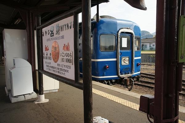 train0173_photo0038