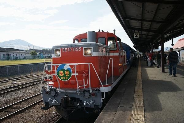 train0173_photo0040