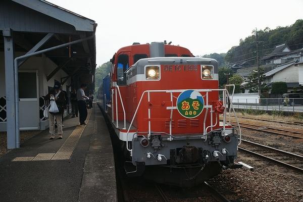 train0173_photo0042