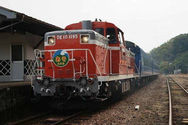 train0173_photo0043