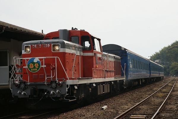train0173_photo0045