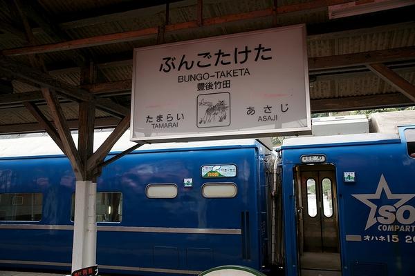 train0173_photo0046