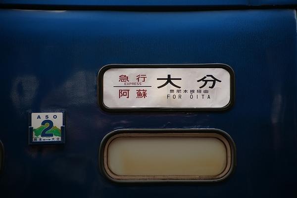 train0173_photo0047