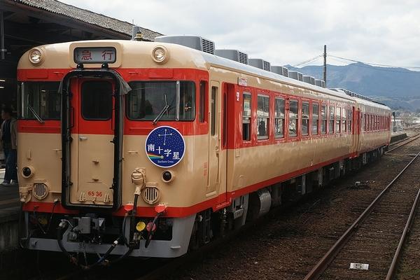 train1012_main