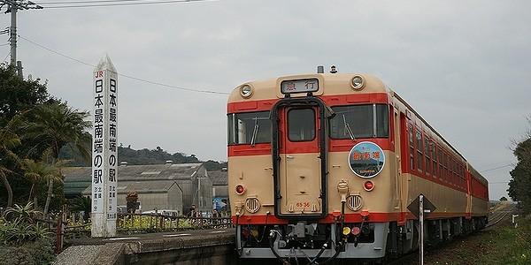 【鉄道】急行最南端