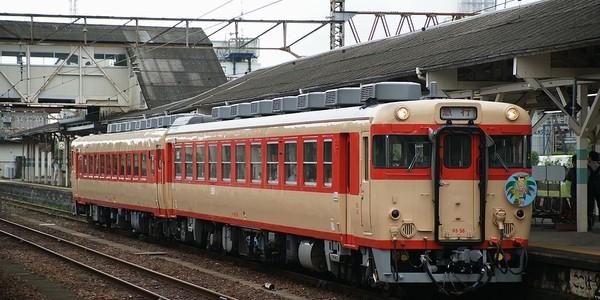 train1036_main