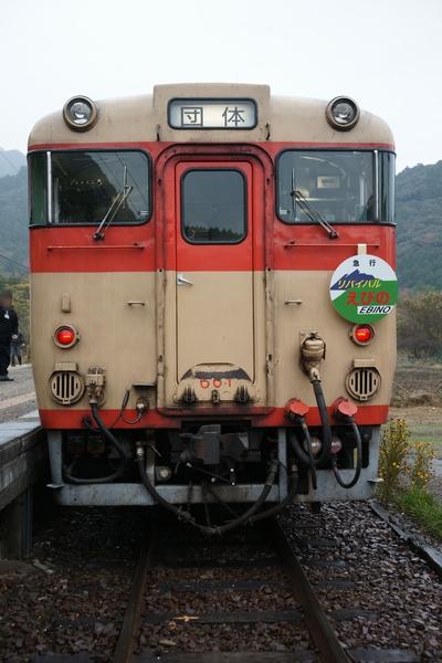 DSC08635