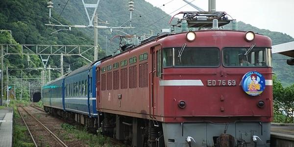 【鉄道】AKIBA TRAIN 天海