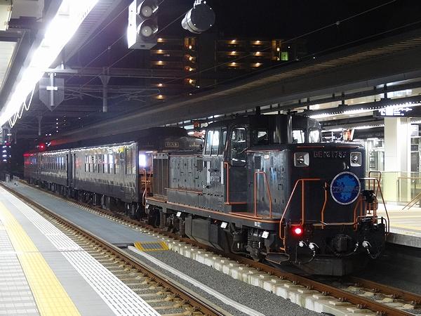 DSC09607