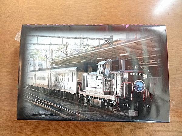 DSC09774