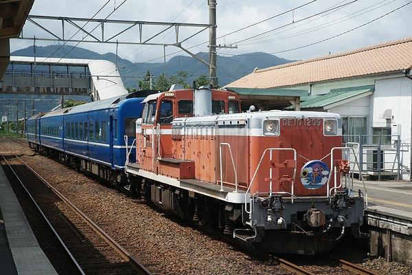 DSC09786