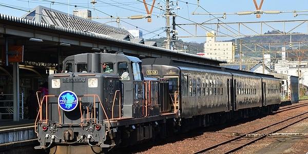 【鉄道】アラウンド ザ 九州 鹿児島中央行