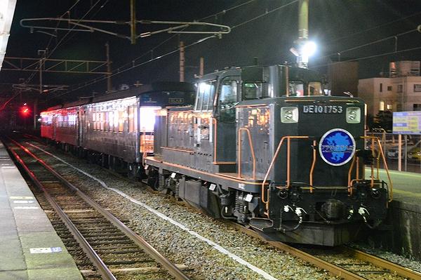 DSC_5563