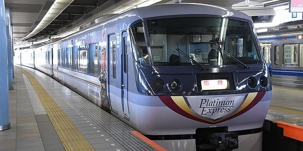【鉄道】特急 ちちぶ91号(本川越ー西武秩父)