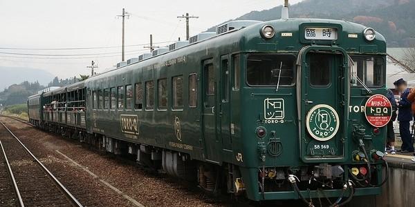 【鉄道】トロッコ列車・トロQ列車<ラストラン>