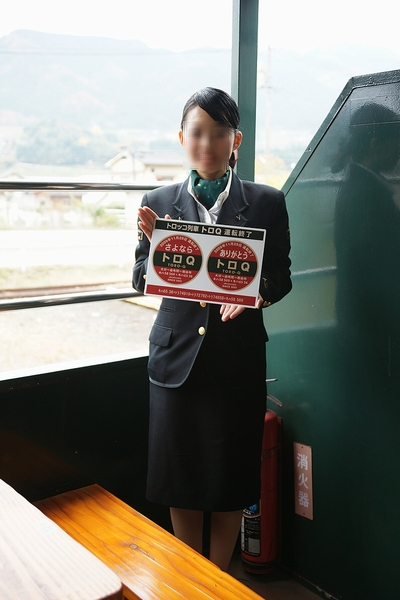 train0181_ms04