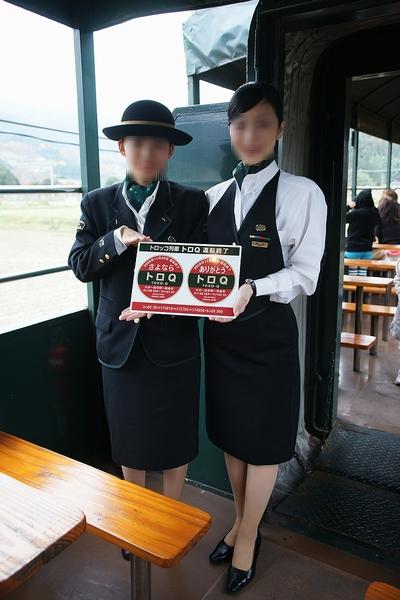 train0181_ms05