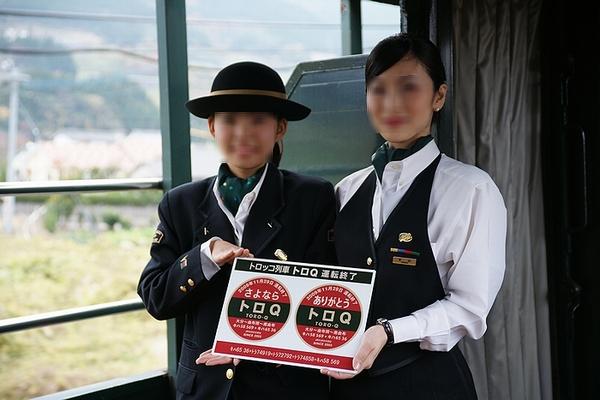 train0181_ms06