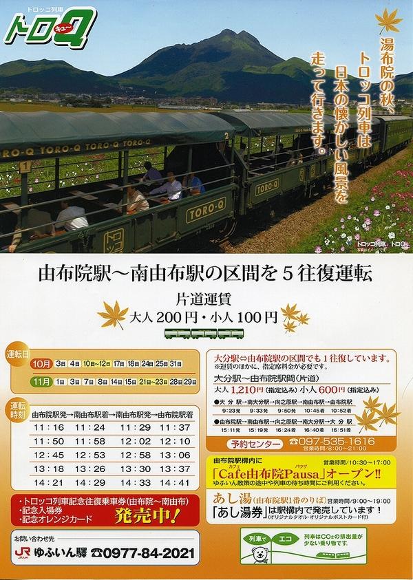 train0181_panhu11