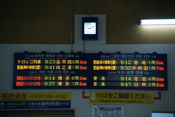 train0181_photo0001