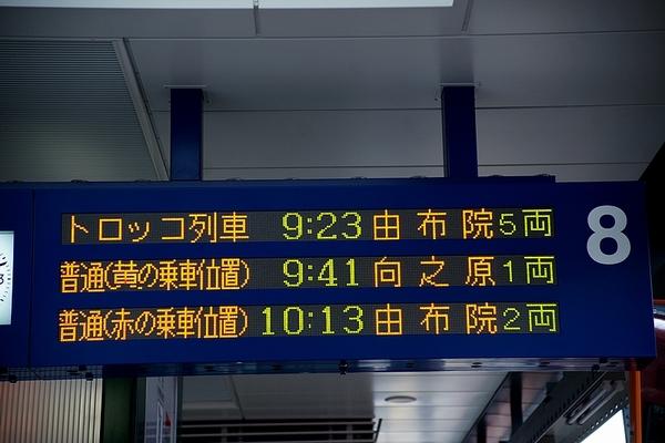 train0181_photo0002
