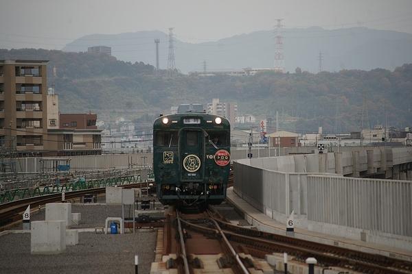 train0181_photo0006