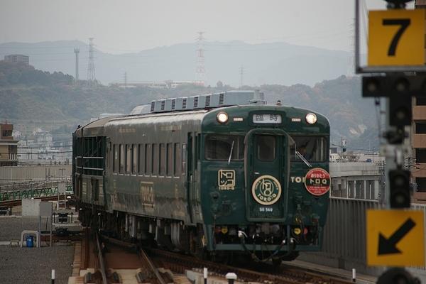 train0181_photo0007