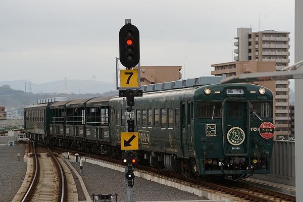 train0181_photo0008