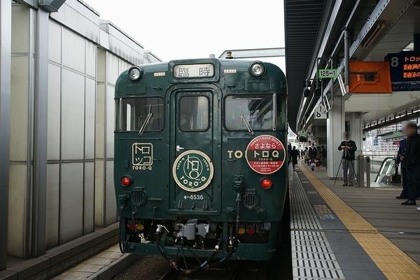 train0181_photo0009