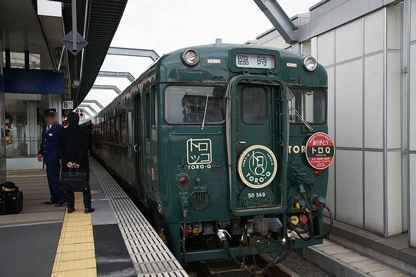 train0181_photo0010