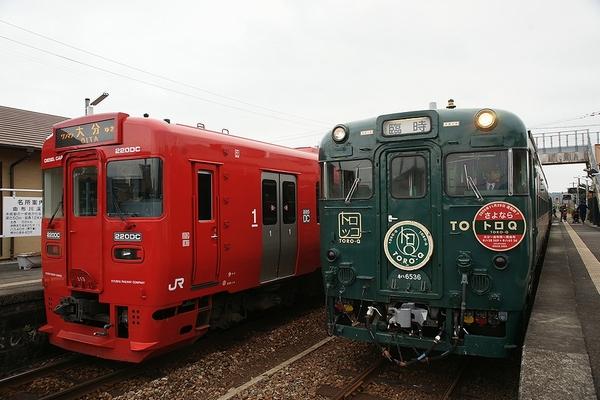 train0181_photo0011
