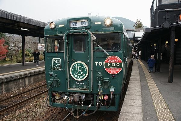train0181_photo0012