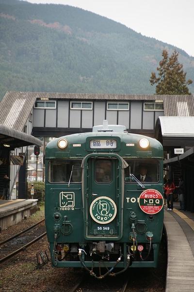 train0181_photo0016