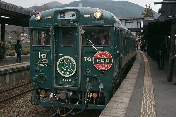 train0181_photo0017