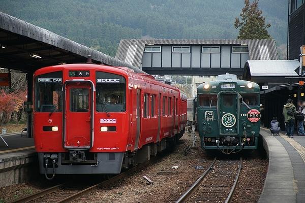 train0181_photo0018