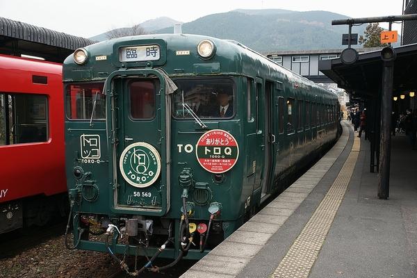 train0181_photo0020