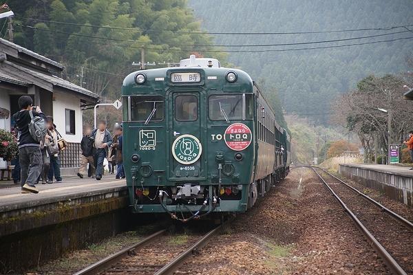 train0181_photo0021