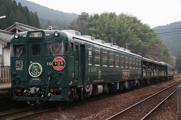 train0181_photo0022