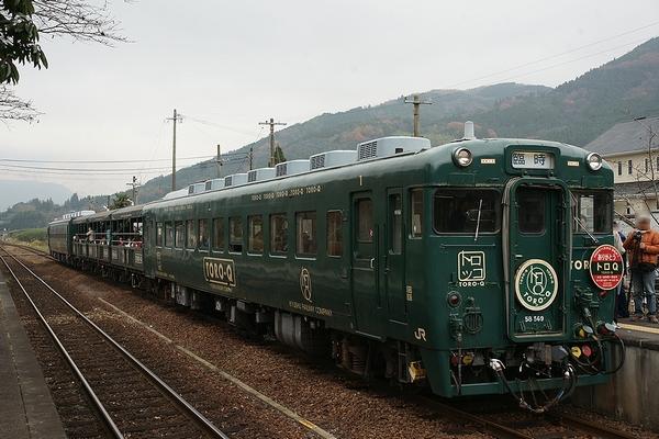 train0181_photo0023